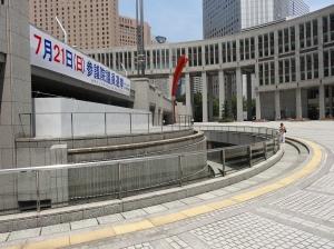 12-07-2013-Japão (10)