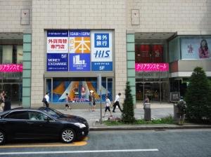 12-07-2013-Japão (21)