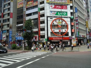 12-07-2013-Japão (8)