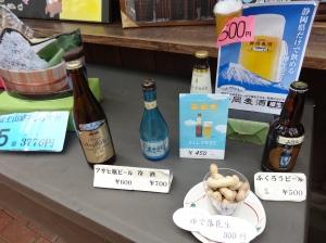 13-07-2013-Japão (0009)
