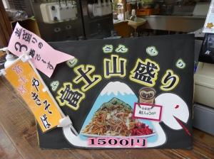 13-07-2013-Japão (43)