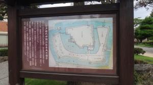 14-07-2013-Japão (0005)