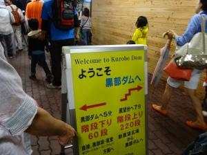 14-07-2013-Japão (10)