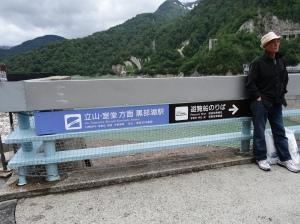 14-07-2013-Japão (11)