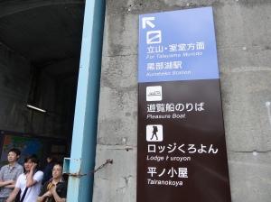 14-07-2013-Japão (14)