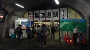 14-07-2013-Japão (38)