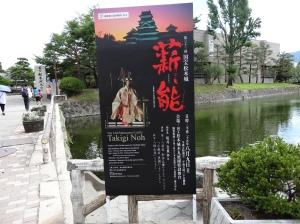 14-07-2013-Japão (4)