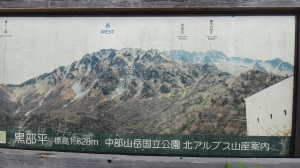 14-07-2013-Japão (51)