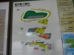 14-07-2013-Japão (7)