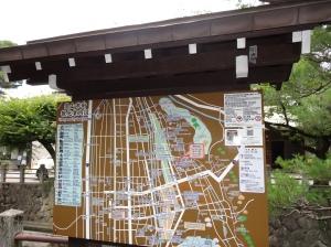 15-07-2013-Japão (0001)