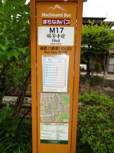 15-07-2013-Japão (001)