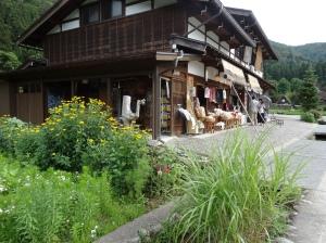 15-07-2013-Japão (0059)