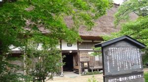 15-07-2013-Japão (0062)