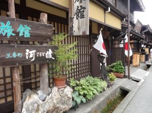 15-07-2013-Japão (01)