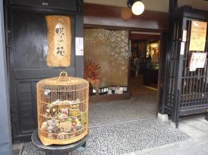 15-07-2013-Japão (029)