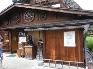 15-07-2013-Japão (056)