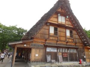 15-07-2013-Japão (057)
