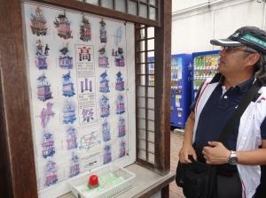 15-07-2013-Japão (14)