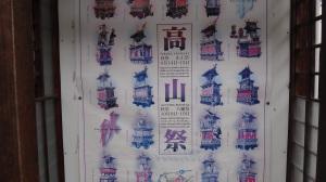 15-07-2013-Japão (48)