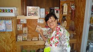 15-07-2013-Japão (60)