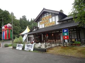 16-07-2013-Japão (16)