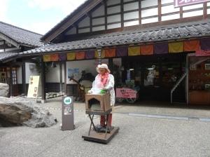16-07-2013-Japão (20)