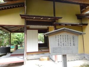 16-07-2013-Japão (4)