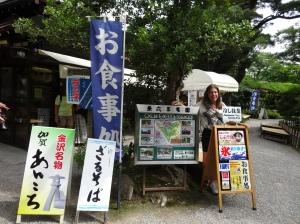 16-07-2013-Japão (5)