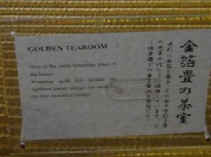 16-07-2013-Japão (54)