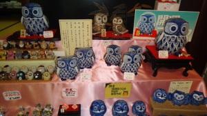 16-07-2013-Japão (64)