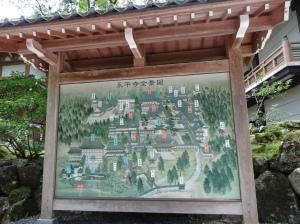 17-07-2013-Japão (11)