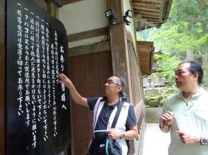 17-07-2013-Japão (12)
