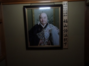 17-07-2013-Japão (15)