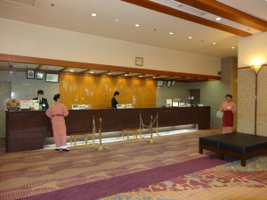 17-07-2013-Japão (2)