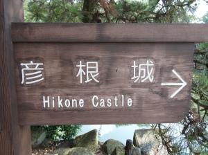17-07-2013-Japão (24)