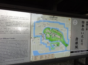 17-07-2013-Japão (25)