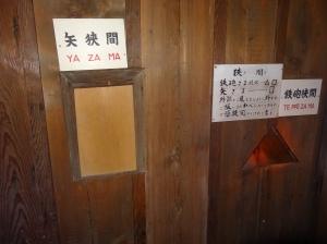 17-07-2013-Japão (29)