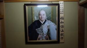 17-07-2013-Japão (49)