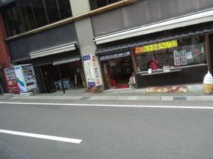 17-07-2013-Japão (6)