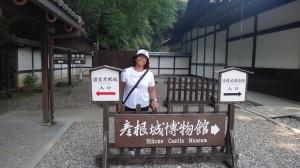 17-07-2013-Japão (67)