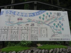 17-07-2013-Japão (7)