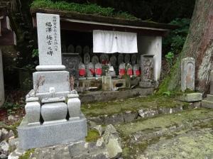 17-07-2013-Japão (8)