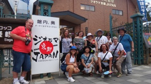 18-07-2013-Japão (0008)