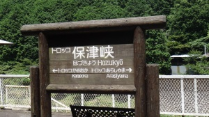 18-07-2013-Japão (015)