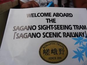 18-07-2013-Japão (14)