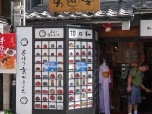 18-07-2013-Japão (25)