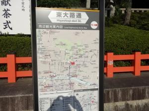 18-07-2013-Japão (36)