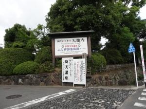 18-07-2013-Japão (8)
