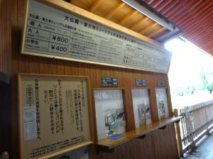 19-07-2013-Japão (10)