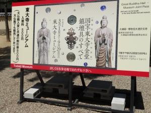 19-07-2013-Japão (8)